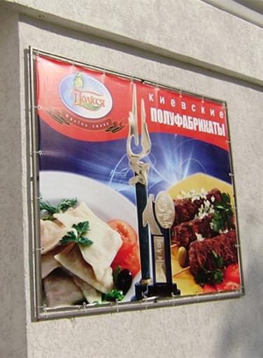 Заказать рекламный баннер в рекламном агентстве РИНВО