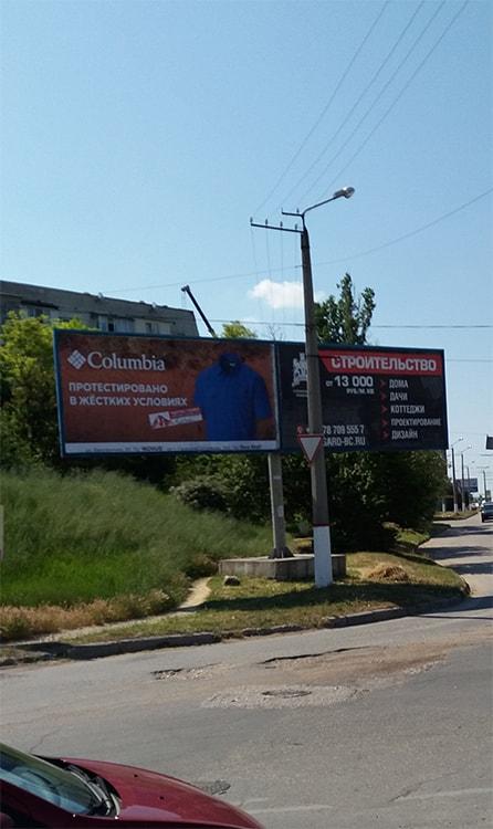 Билборды в Севастополе. Рекламный щит в аренду по низким ценам.