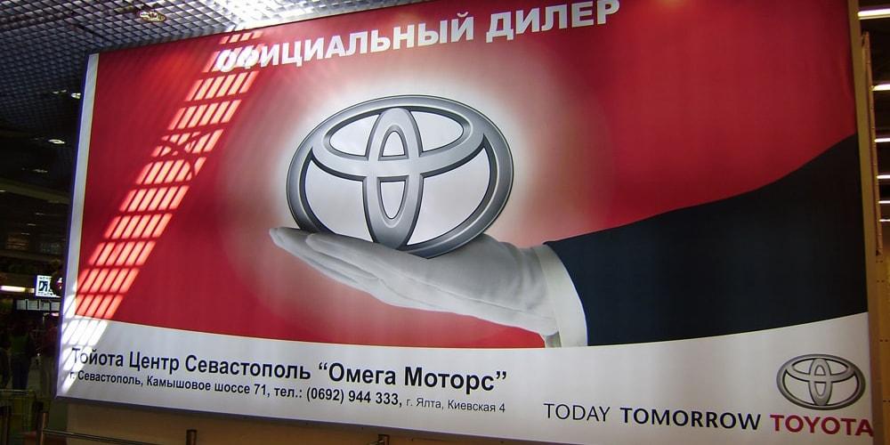Широкоформатная печать рекламное агентство РИНВО